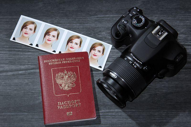 Fotonik-print.ru фото на документы